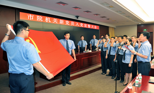 天津市人民检察院图片