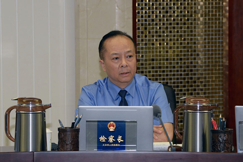 时间:2015-10-09 作者: 新闻来源:天津市人民检察院 【字号图片