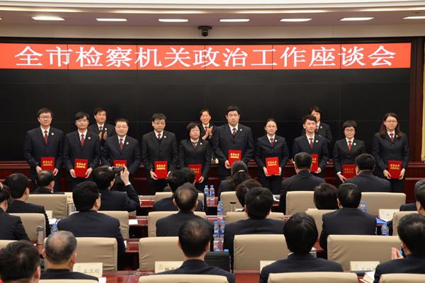 图片聚焦_天津市人民检察院图片